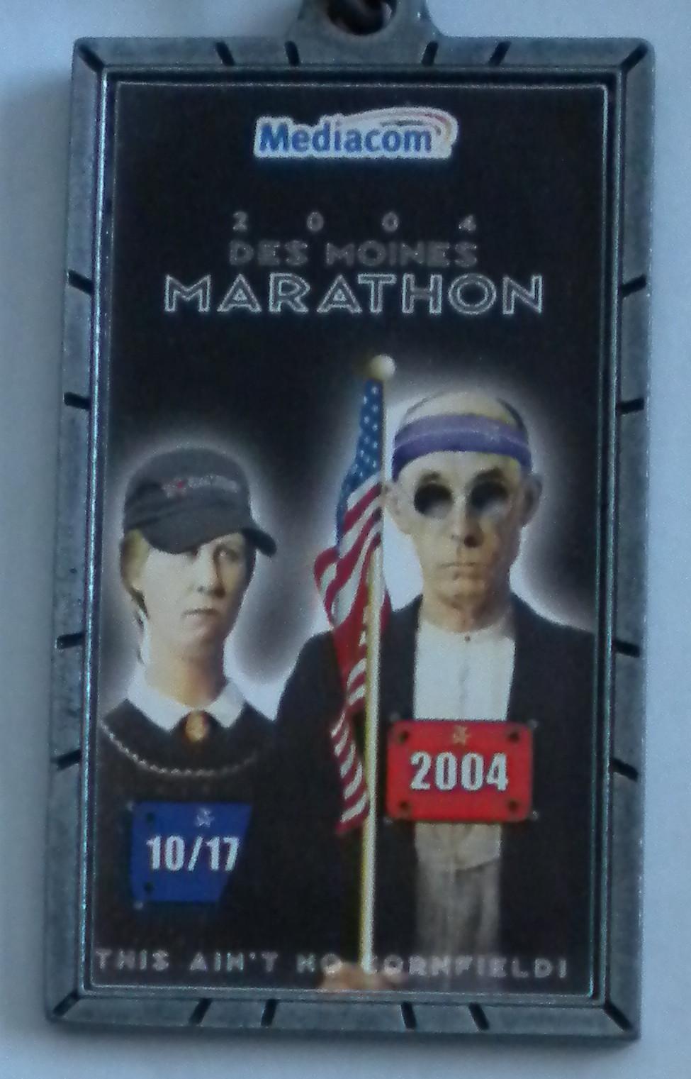 2004 Des Moines Marathon -- This ain't no cornfield.